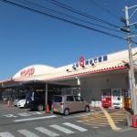 コープ浜町店