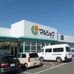 マルショク松山店